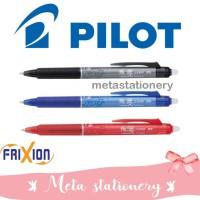 Pulpen / Pen gel Pilot Frixion FR05 / FR-5 (pen bisa hapus) - Hitam