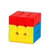 Rubik 3x3 Moyu Teaching Series Red Hat 3x3 Stickerless Original
