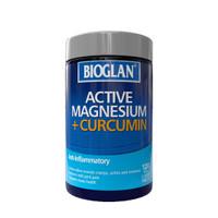 BIOGLAN ACTIVE MAGNESIUM + CURCUMIN 120 TABLET