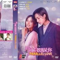Kaset DVD Film Drakor Parallel Love Romantis Terbaru