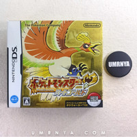 Pokemon heartgold pokewalker Nintendo DS NDS 3DS Gold Heart Silver GBA