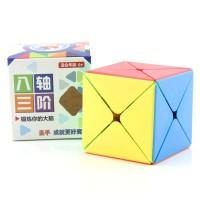 Rubik Unik - Shengshou Dino Cube - Stickerless Original