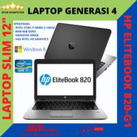 HP ELITEBOOK 820-G1 LAPTOP CORE i7 GEN 4 RAM 8GB HDD 500GB