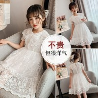 Dress Anak Elegant White Lace Dress Size 5-11 Tahun