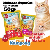 Makanan kucing Dewasa Anakan Supercat Kitten Adult 50gr