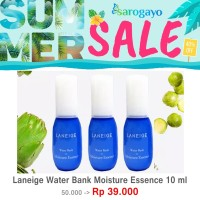 [sarogayo] READY Laneige Water Bank Moisture Essence Trial Kit 10 ml