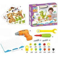 Creative Portable Box 681A Mainan Anak Build Design Puzzle Binatang