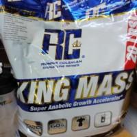 RC Kingmass King Mass gainer 20 lb lbs 20lb ronnie Coleman