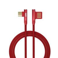 BUBM Charging Cable Nintendo Switch / Kabel Data Type-C 1,5m Original
