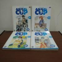 BEKAS SET - Buku Komik Angel Cup - Youn Jae Ho