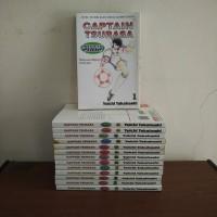 BEKAS SET - Buku Komik Captain Tsubasa Road to 2002 - Yoichi Takahashi