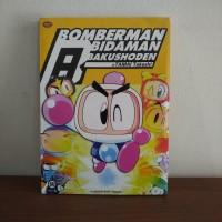 BEKAS - Buku Komik Bomberman Bidaman Bakushoden - Tamai Takeshi