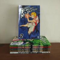 BEKAS SET - Buku Komik Fight No Akatsuki - Takao Aoyagi