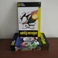 BEKAS SET - Buku Komik Cyborg Kurochan - Naoki Yokouchi