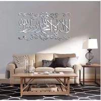 stiker cermin hiasan dinding kaligrafi Laa ilaaha illalllah 60cm Bagus