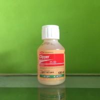 clipper herbisida selektif khusus padi 100ml