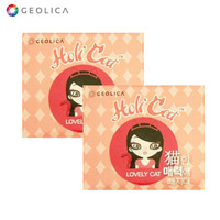 Twin Pack HoliCat Softlens Lovely Choco - 00.00