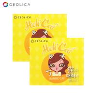 Twin Pack Holicat Softlens Barbie Hazel - -00.00