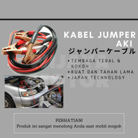 Kabel Jumper Aki Mobil 500A Kabel Jamper Aki Mobil Kabel Jemper Aki