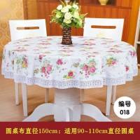 Taplak meja makan bulat kursi 4 diameter 150 cm