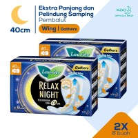 Laurier Relax Night W/ Gathers 40cm 8S Twinpack