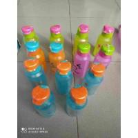 Botol Minum Flip Top Anak Souvenir Ulang Tahun Murah - 350 ML