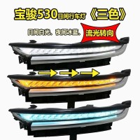 Lampu Senja WULING ALMAZ Welcome Light Drl sein ALmaz