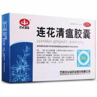 lianhua qingwen 24 caps obat flu demam radang sakit tenggorokan