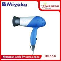 (HARGA PROMO) Miyako Hair Dryer – HD550 (GARANSI RESMI)