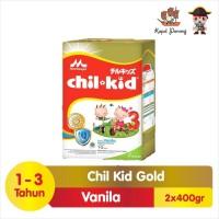 Morinaga Chilkid Reguler Vanila 800 gram