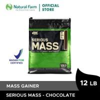 Optimum Nutrition Serious Mass (12 Lb) Chocolate