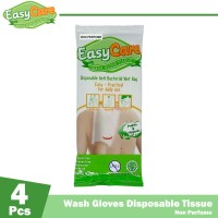 EasyCare Wash Gloves 4 Sheets Non Perfume