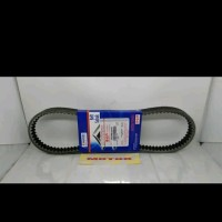 Vanbel Van Belt V Belt Suzuki Nex Orisinil Original Asli 27601B09J20N0