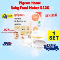 Pigeon Home Baby Food Maker D326