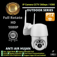 IP Camera Wireless / CCTV Wifi Outdoor Waterproof MicroSD