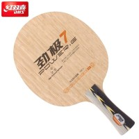 DHS PG7 PG 7 Power G7 - Blade Bat Bet Tenis Meja Pingpong