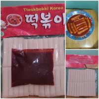 Tteokbokki Korea makanan Korea