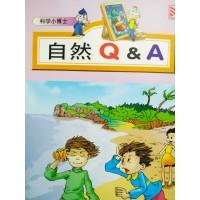 Buku serba serbi pengetahuan dalam bahasa Mandarin