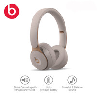 Beats Solo PRO, Wireless Noise Canceling Headphone - Abu-abu