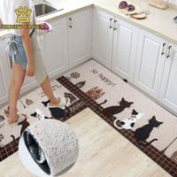 2 pcs Keset Dapur Modern (45 x 75cm & 45x 120 cm) Anti-Slip
