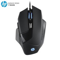 Mouse Gaming HP G200 Wired Ergonomic