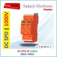 DC SPD 2P 1000V Surge Arrester Protect Device Solar PV Panel Surya