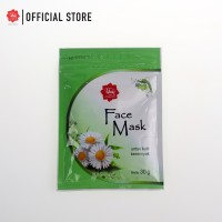 Viva Face Mask untuk kulit Berminyak 30 gr