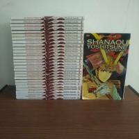 BEKAS SET - Buku Komik Shanaou Yoshitsune Genpei War - Hirofumi Sawada