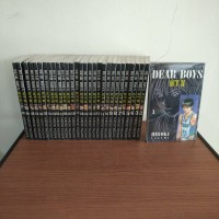 BEKAS SET - Buku Komik Dear Boys Act 2 II - Hiroki Yagami