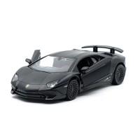 RMZ City Diecast Mobil Lamborghini Aventador Skala 1:32 Pullback