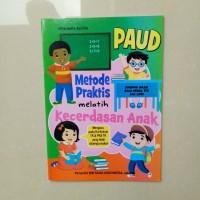 Buku Anak Metode Praktis Melatih Kecerdasan Anak, Membaca Tulis Hitung