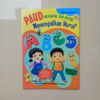 Buku Anak TK PAUD Mengenal dan Pintar Menempatkan Huruf, belajar baca