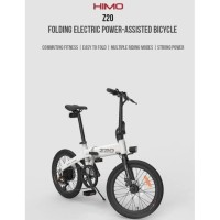 Himo Z20 Foldable Electric Bicycle