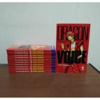 BEKAS SET Buku Komik Dragon Voice - Yuriko Nishiyama
